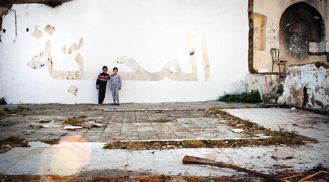 © Boa Mistura | Al Karama | Amor | Street Art | arte a un click | A1CExpos