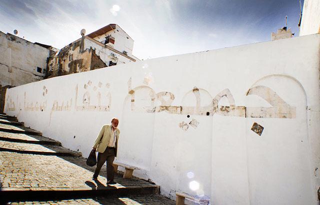 © Boa Mistura | Al Karama | Todos compartimos el mismo sol | Street Art | arte a un click | A1CExpos