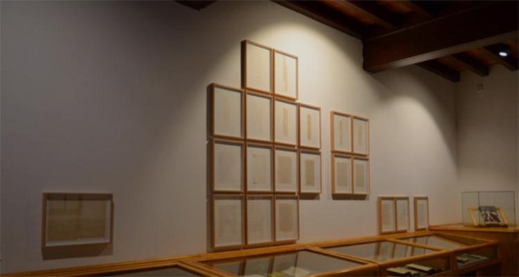 © Amaya González Reyes | Compañías Convenientes | Fundación Camilo José Cela | Arte a un Click | A1CArtes