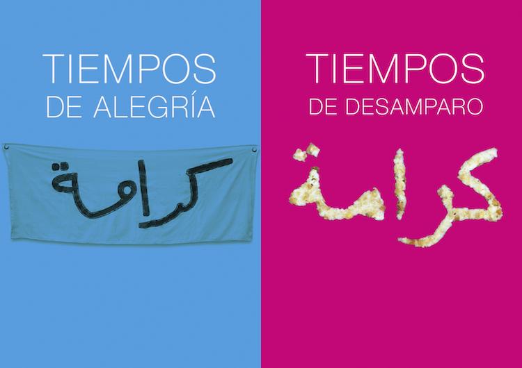 Tiempos de Alegría Tiempos de desamparo | Primavera Árabe | CentroCentro | Arte a un Click | A1CExpos